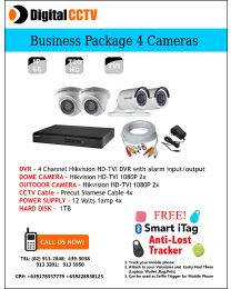 Business Package Hikvision 2 indoor 2 Outdoor