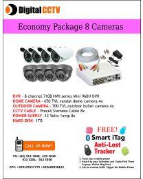 960H Economy Package 4 Indoor 4 Outdoor
