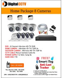 Home Package Hikvision 4 indoor 4 Outdoor